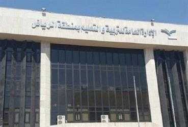 إدارة تعليم الرياض