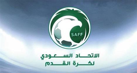 اتحاد القدم يعتمد التعديلات الجديدة على لائحة الانضباط