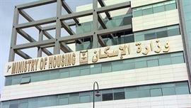 """""""الإسكان"""" تخصص أول مشاريع """"أرض وقرض"""" في الرياض بالقرب من المطار"""